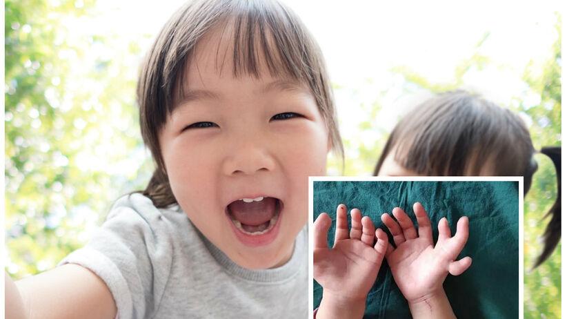 Dziecko z Chin