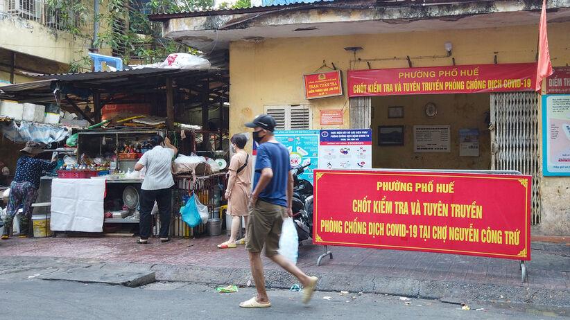 Czwarta fala pandemii w Wietnamie