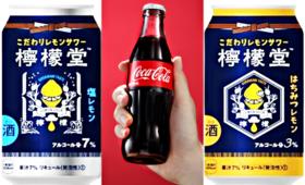 Coca-Cola z alkoholem? Lemon-Do, czyli pierwszy na świecie napój alkoholowy wyprodukowany przez Coca-colę