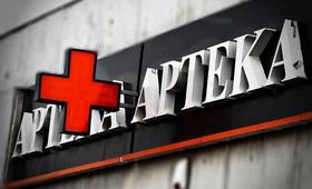 Apteka, symbol apteki, leki, seria ataków na apteki w Gdańsku