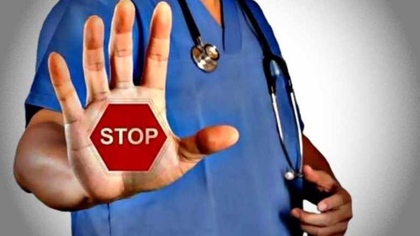Uwaga! Główny Inspektor Farmaceutyczny wycofał ważny antybiotyk